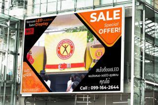 ขายจอled ผลิตป้ายโฆษณาจอled ภายนอก ภายในอาคารสีสดโดดเด่นทุกตารางเมตร ราคาจอled