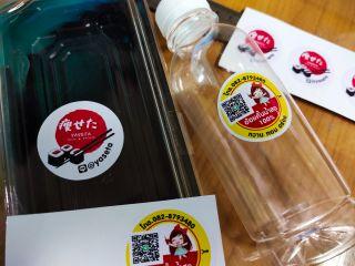 ร้านพิมพ์สติ๊กเกอร์กันน้ำ ส่งฟรีทั่วไทย