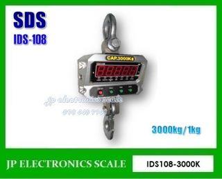 ตาชั่งแขวน3000กิโลกรัม ละเอียด1กิโลกรัม  ยี่ห้อ SDS รุ่น IDS108-3000K