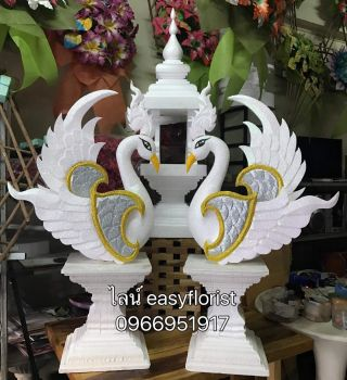 <a href='product.php?qid=8003' style='color:white;text-decoration: none;'> : <span class='text-info'><strong>Read More</strong><span></a>